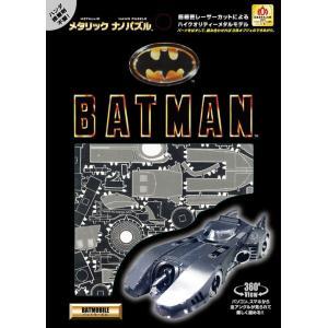 テンヨー メタリックナノパズル バットマン バットモービル b-side-toy