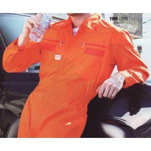 新商品 長袖つなぎ  吸汗速乾ツナギ AUTO-BI オートバイ  1180|b-side