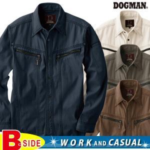 ドッグマン DOGMAN 長袖シャツ スタイリッシュなライダースシルエット 8161永遠の定番、芯のある服 アメリカンワークウエアのDOGMAN  オシャレな作業服 b-side