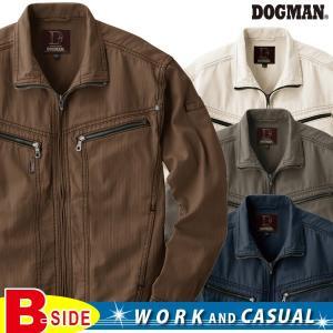 ドッグマン DOGMAN 長袖ジャンバー スタイリッシュなライダースシルエット 8167永遠の定番、芯のある服 アメリカンワークウエアのDOGMAN  オシャレな作業服 b-side