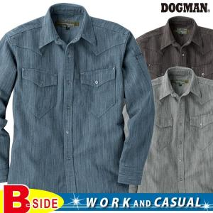 ドッグマン DOGMAN 長袖シャツ 洗練されたシルエットのライダーススタイルデニム 8071永遠の定番、芯のある服 DOGMAN  オシャレな作業服|b-side