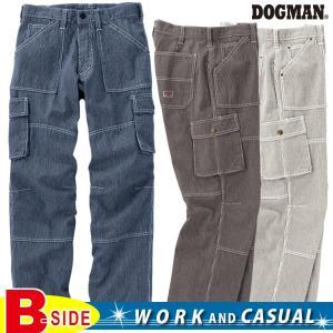 ドッグマン DOGMAN カーゴパンツ ワークウエア定番素材のヒッコリー仕立てビィンテージワーク 8115永遠の定番、芯のある服 DOGMAN  オシャレな作業服|b-side