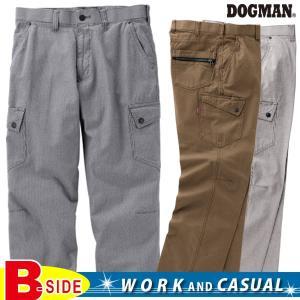 ドッグマン DOGMAN カーゴパンツ 伝統的なパターンの千鳥格子のクラシカルデザイン 8125永遠の定番、芯のある服 DOGMAN  オシャレな作業服|b-side