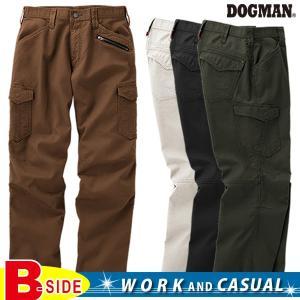 ドッグマン DOGMAN カーゴパンツ カジュアルかつハードワークにも耐えうる二重織り構造 8155永遠の定番、芯のある服 DOGMAN  オシャレな作業服|b-side