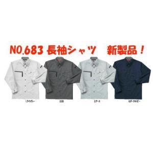 長袖シャツ 永遠の定番素材の高機能ワークユニホーム hs683|b-side