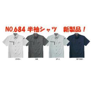 半袖シャツ 永遠の定番素材の高機能ワークユニホーム hs684|b-side