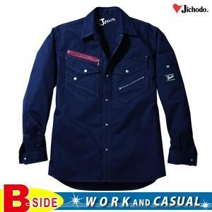 52104 自重堂 Jawin ジャウィン 長袖シャツ 洗練されたヨーロピアンテイストのデザイン 帯電防止素材採用 おしゃれな作業服|b-side