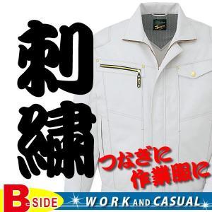 社名入れに大好評★刺繍ネーム入れ 1文字50円より!当店指定色から選べるカラーは14色★選べるフォントは6体