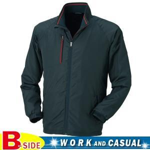 桑和 SOWA  43800  防寒ジャケット ベロア調の裏地は着心地がよくビビッドカラーの配色がアクセントをプラス。★大きいサイズあり|b-side
