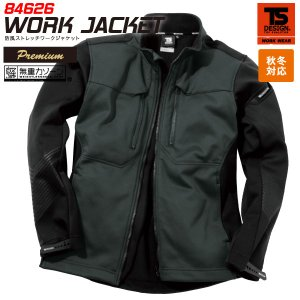 藤和【TS DESIGN】 防風ストレッチワークジャケット 【ZERO GRAVITY Premium】 84626 軽くても機能充実 ややタイトなデザイン  長袖作業服|b-side
