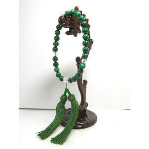 数珠 グリーンマラカイト 人工 と水晶の念珠 男女共用 仏具 仏教|b-soft