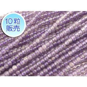 アメジスト 約2mm 10粒販売 パワーストーン ビーズ ラウンド型  天然石加熱|b-soft