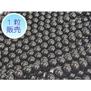オニキス 約8mm 1粒販売 パワーストーン ビーズ ラウンド型  天然石|b-soft