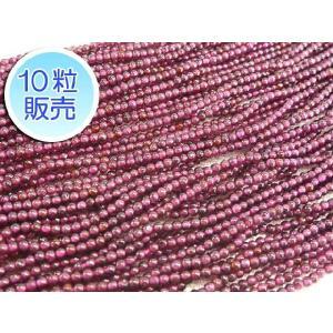ガーネット 約2mm 10粒販売 パワーストーン ビーズ ラウンド型  天然石 b-soft