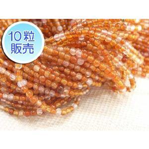 カーネリアン 約2mm 10粒販売 パワーストーン ビーズ ラウンド型  天然石染色|b-soft