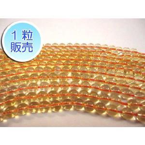 シトリン 約6mm 1粒販売 パワーストーン ビーズ ラウンド型  天然石加熱|b-soft
