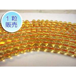 シトリン 約8mm 1粒販売 パワーストーン ビーズ ラウンド型  天然石加熱|b-soft