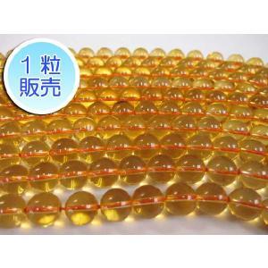 シトリン 約10mm 1粒販売 パワーストーン ビーズ ラウンド型  天然石加熱|b-soft