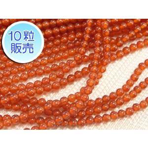 赤瑪瑙 約2mm 10粒販売 パワーストーン ビーズ ラウンド型  天然石染色|b-soft