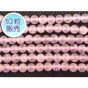 ローズクォーツ 約2mm 10粒販売 パワーストーン ビーズ ラウンド 天然石 アクセサリーパーツ ピンク|b-soft
