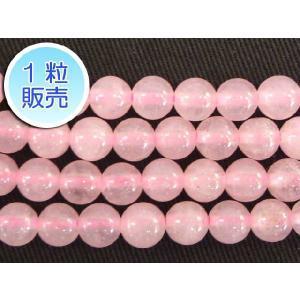 ローズクォーツ 約6mm 1粒販売 パワーストーン ビーズ ラウンド 天然石 アクセサリーパーツ ピンク|b-soft