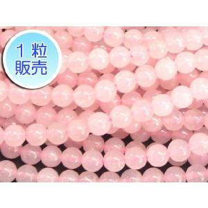ローズクォーツ 約8mm 1粒販売 パワーストーン ビーズ ラウンド 天然石 アクセサリーパーツ ピンク|b-soft
