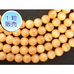 キャッツアイビーズ オレンジ 約6mm 1粒販売 パワーストーン ビーズ ラウンド型  人工石|b-soft