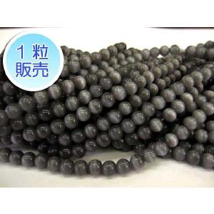 キャッツアイビーズ グレー 約6mm 1粒販売 パワーストーン ビーズ ラウンド型  人工石|b-soft