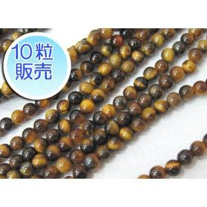タイガーアイ 約2mm 10粒販売 パワーストーン ビーズ ラウンド 天然石 アクセサリーパーツ 虎目石|b-soft
