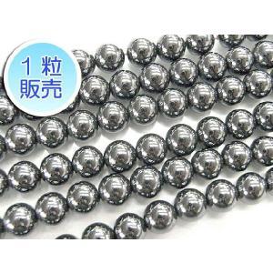 ヘマタイト 約6mm 1粒販売 パワーストーン ビーズ ラウンド型  天然石 b-soft