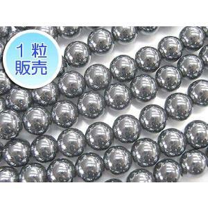 ヘマタイト 約8mm 1粒販売 パワーストーン ビーズ ラウンド型  天然石 b-soft