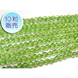 ペリドット 約3mm 10粒販売 パワーストーン ビーズ ラウンド型  天然石|b-soft