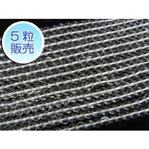 水晶 約4mm 5粒販売 パワーストーン ビーズ ラウンド型  天然石|b-soft
