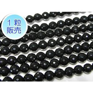 オニキス 約6mm 1粒販売 パワーストーン ビーズ ラウンドカット型  天然石|b-soft