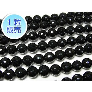 オニキス 約8mm 1粒販売 パワーストーン ビーズ ラウンドカット型  天然石|b-soft