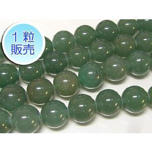 アベンチュリン 約12mm 1粒販売 パワーストーン ビーズ ラウンド 天然石 アクセサリーパーツ インドヒスイ 印度翡翠 緑 グリーン|b-soft