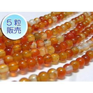 カーネリアン 約4mm 5粒販売 パワーストーン ビーズ ラウンド型  天然石染色|b-soft