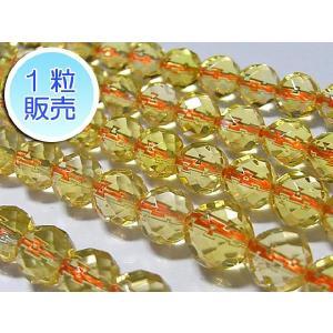 シトリン 約8mm 1粒販売 パワーストーン ビーズ ラウンドカット型  天然石加熱|b-soft
