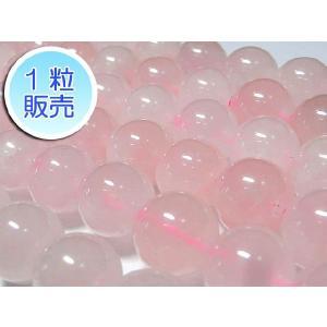 ローズクォーツ 約12mm 1粒販売 パワーストーン ビーズ ラウンド 天然石 アクセサリーパーツ ピンク|b-soft