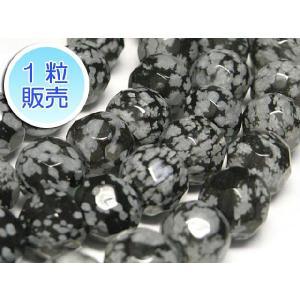 スノーフレーク 約10mm 1粒販売 パワーストーン ビーズ ラウンドカット型  天然石|b-soft