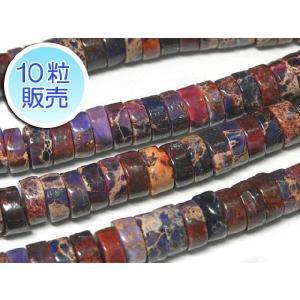 インペリアルジャスパー パープル 約6×3mm 10粒販売 パワーストーン ビーズ ボタン型  天然石染色|b-soft