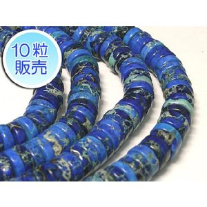 インペリアルジャスパー ブルー 約9×3mm 10粒販売 パワーストーン ビーズ ボタン型  天然石染色|b-soft