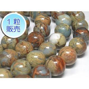 スネークスキンジャスパー 約12mm 1粒販売 パワーストーン ビーズ ラウンド型  天然石染色|b-soft