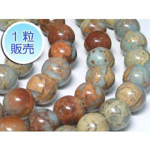 スネークスキンジャスパー 約14mm 1粒販売 パワーストーン ビーズ ラウンド型  天然石染色|b-soft