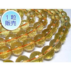 シトリン 約10mm 1粒販売 パワーストーン ビーズ ラウンドカット型  天然石加熱|b-soft