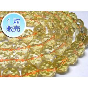 シトリン 約12mm 1粒販売 パワーストーン ビーズ 64面ラウンドカット型  天然石加熱|b-soft