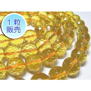 シトリン 約12mm 1粒販売 パワーストーン ビーズ ラウンドカット型  天然石加熱|b-soft