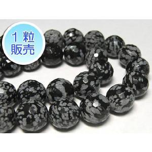 スノーフレーク 約12mm 1粒販売 パワーストーン ビーズ カット型  天然石|b-soft