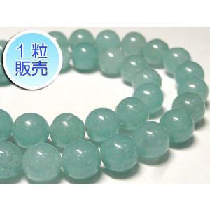 アマゾナイト 約10mm 1粒販売 パワーストーン ビーズ ラウンド型  天然石|b-soft