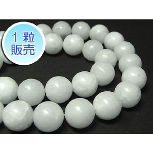 アマゾナイト 約12mm 1粒販売 パワーストーン ビーズ ラウンド型  天然石|b-soft